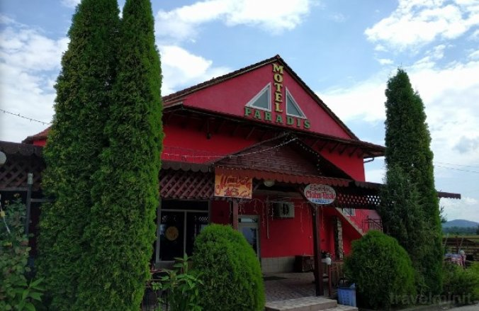 Motel Paradis Petriș