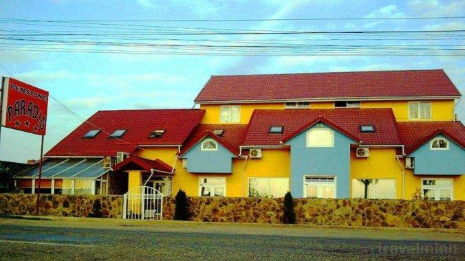 Paradis Guesthouse Buziaș