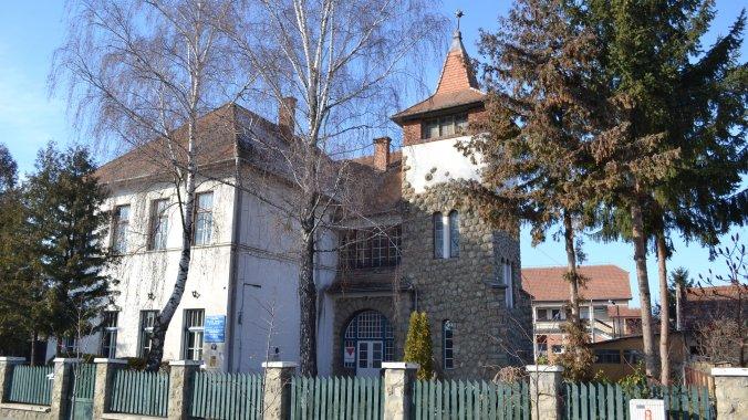 Palatul Copiilor Sfântu Gheorghe