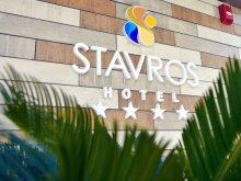 Hotel Râmnicu de Jos, Stavros Hotel
