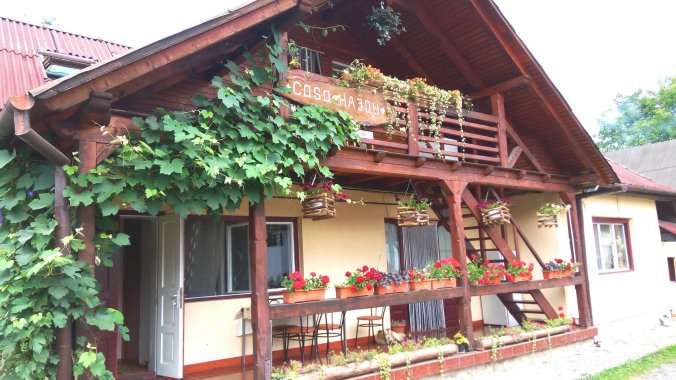 Hajdu Guesthouse Sovata