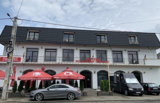 Classic Beceni Guesthause Beceni