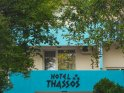 Cazare Venus Hotel Thasos