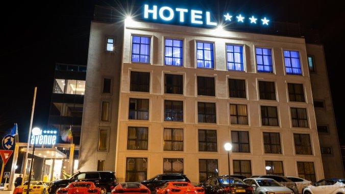 Hotel Avenue Buzău