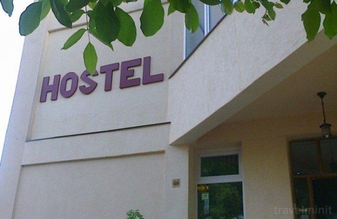 Hostel Aviv Iași