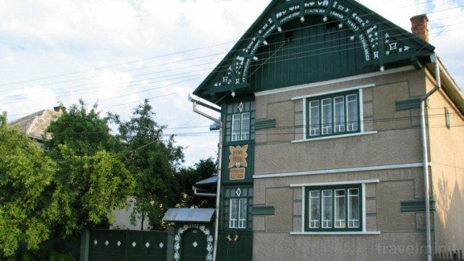 Hajnal Guesthouse Sâncraiu