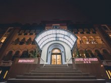 Pachet Tețcoiu, Hotel Bulevard